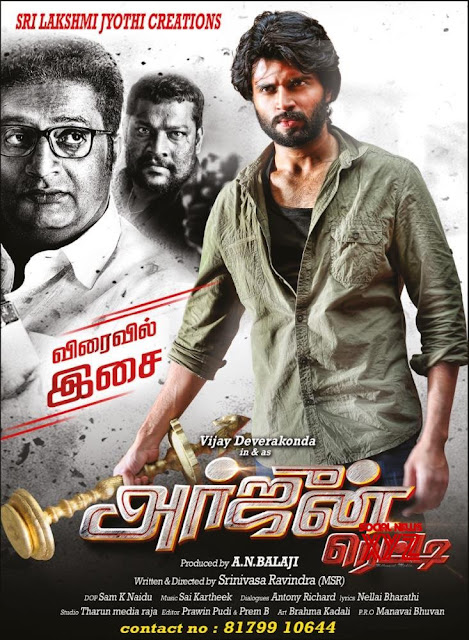 Dwaraka (2017) UNCUT WEB-DL Dual Audio [Hindi & Telugu] 1080p 720p 480p [x264/ HEVC] HD | Full Movie
