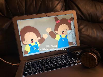 kiki monchhichi,blog de tous les kiki, meilleur blog monchhichi, logo tradeline baseline