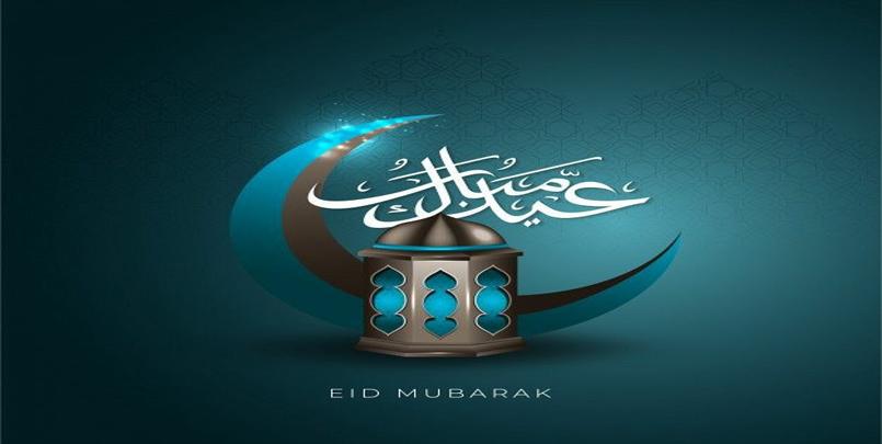عيد الفطر المبارك+الجزائر+قطر+تركيا+فلسطين+الامارات+السعودية+الأردن+أول أيام عيد الفطر في الجزائر؟+عاجل+القدس+غزة+الصهاينة+محرز+EID-MUBARAK
