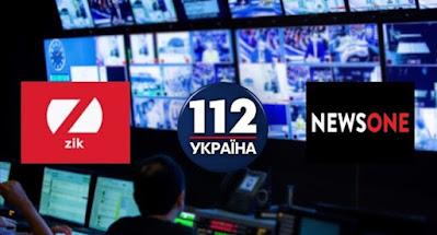 Зеленский ввел санкции против 3 украинских телеканалов.