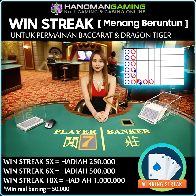 [Image: Event%2BWin%2BStreak.png]