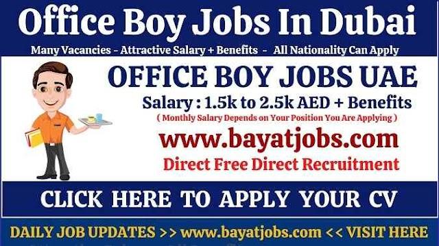 Office Boy Jobs In Dubai & UAE Latest Vacancies ( Apr 2021 )