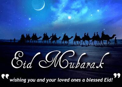 bakrid mubarak images download