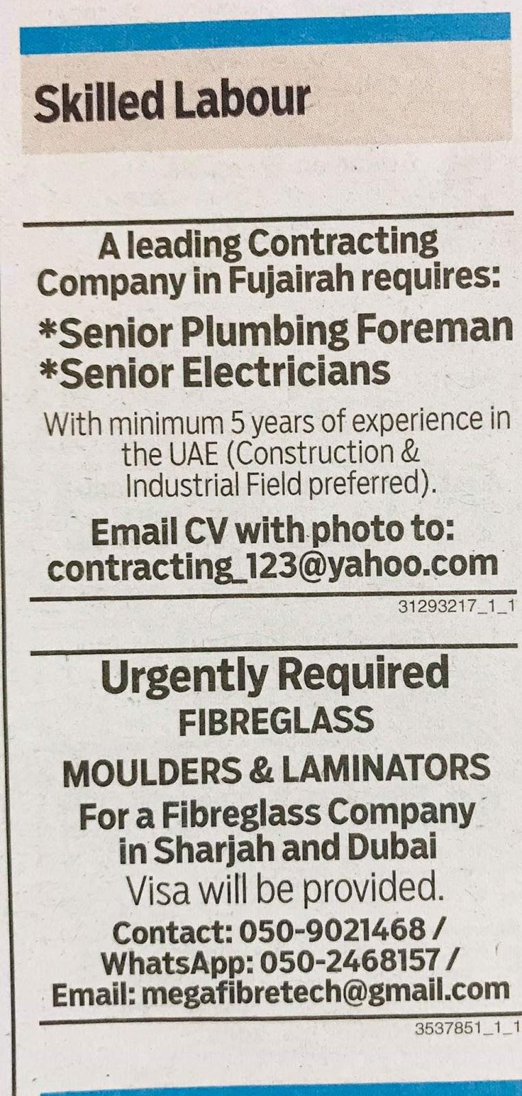 Fiberglass Companies In Sharjah