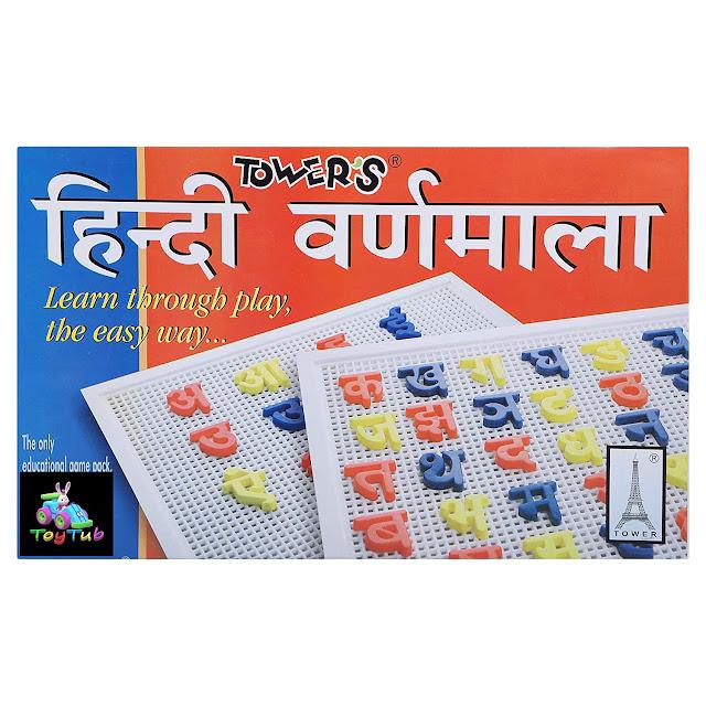 hindi alphabet games online
