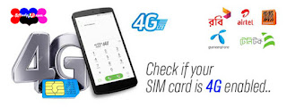 How to check if your SIM is 4G.
