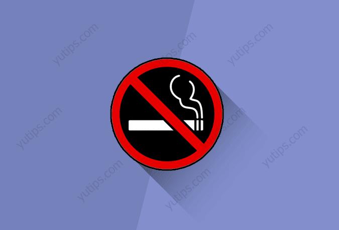 Merokok Tidak Baik Bagi Kesehatan