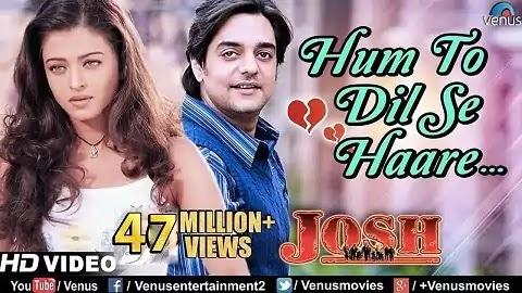 Haare Haare (Hai Mera Dil) Lyrics in Hindi   Josh(2000) - Aishwarya Rai   Udit Narayan, Alka Yagnik
