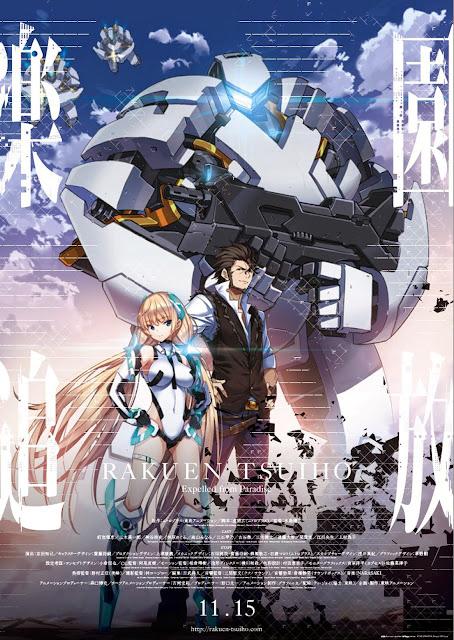 Plakat filmu Rakuen Tsuihou: Expelled From Paradise