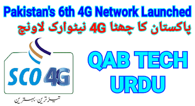 Scom 4G   Pakistan's 6th 4G network launched in GB & AJK