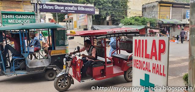 Battery Auto and Medical shops at Haridwar