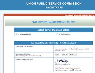 iascgl com: UPSC IAS, CDS 2019 2020