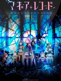 Assistir Magia Record: Mahou Shoujo Madoka – Magica Gaiden Online