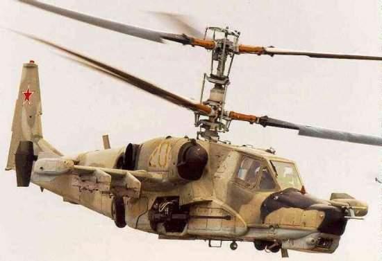helikopter uni sovyet