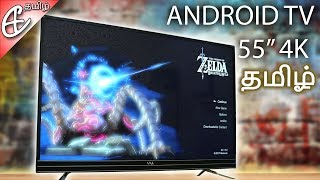 Vu 55 inch Smart TV | 4K Android TV | Unboxing