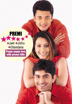 Premi – Jeet Romantic Bengali Full Movie