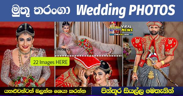 muthu-tharanga-wedding