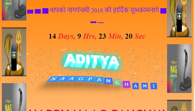 New Naag Panchmi WhatsApp Viral Script by Aditya Pal