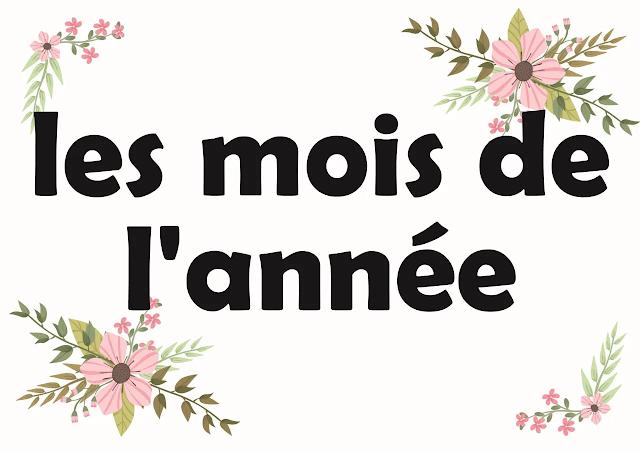 شهور السنة بالفرنسية