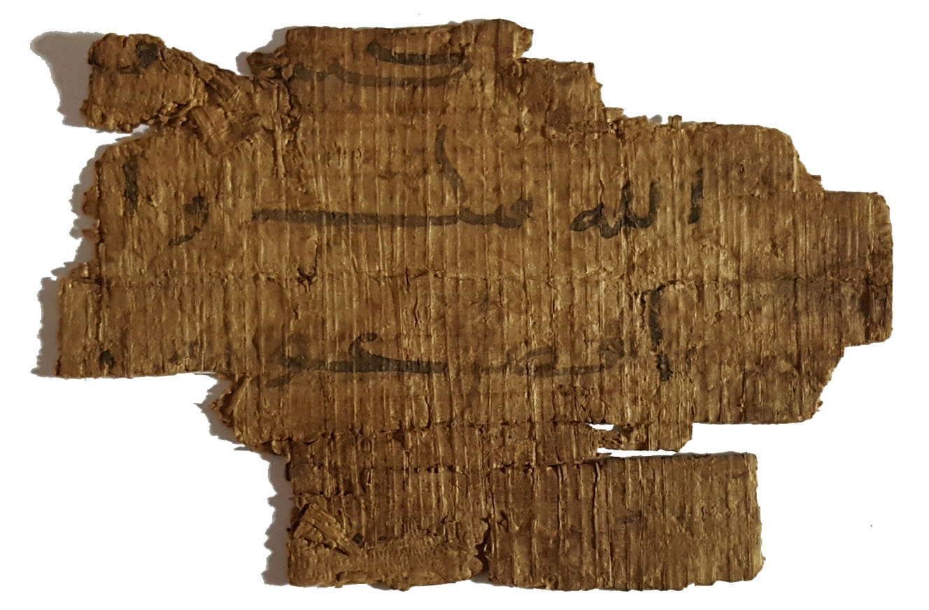 carbon dating papyrus New clues cast doubt on 'gospel of jesus' wife' add to this the fact that the carbon dating of the john papyrus puts it in the seventh to ninth.
