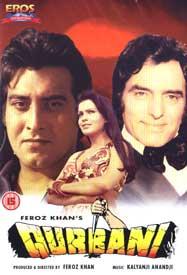 Qurbani (1980) Movie Poster