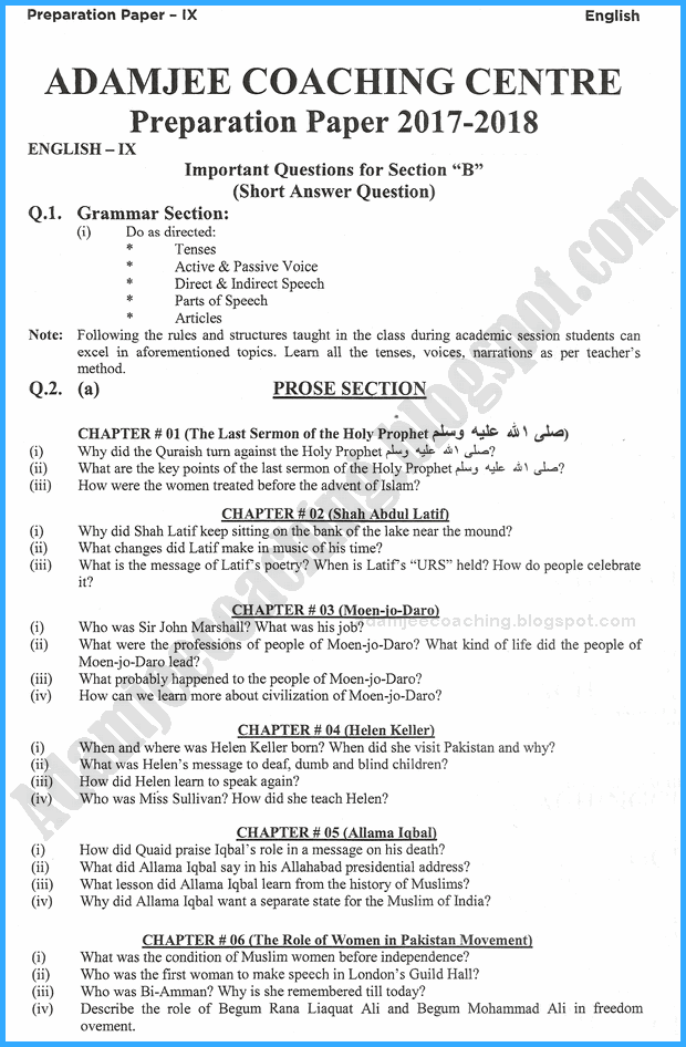 english-9th-adamjee-coaching-guess-paper-2018-science-group