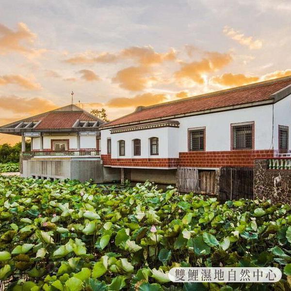 雙鯉溼地自然中心於民國89年啟用,位在古寧頭雙鯉湖畔