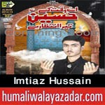 http://audionohay.blogspot.com/2014/10/imtiaz-hussain-nohay-2015.html