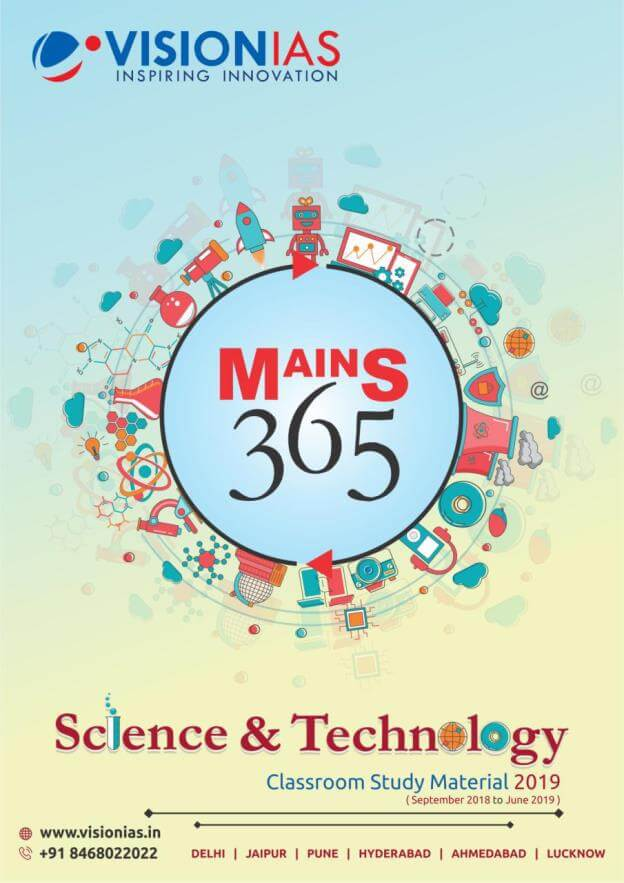 Vision-IAS-Science-and-Technology-Class-Study-Material-2019-For-UPSC-Exam-PDF-Book