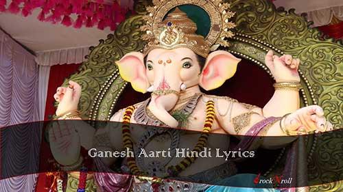 Ganesh-Aarti-Hindi-Lyrics