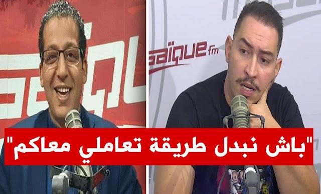 عبد الحميد بوشناق بوبكر بن عكاشة abdelhamid bouchnak boubaker ben akacha mosaique