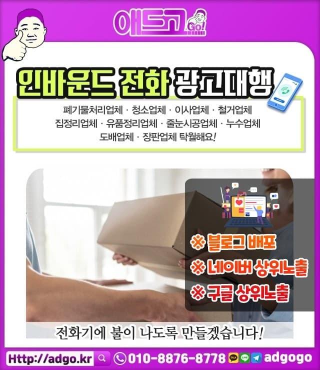 경북당일명함