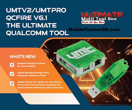 UMT QcFire v6.1