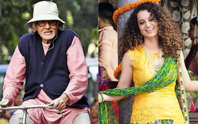 63rd National Film Awards Winners List Wiki,Host,Date,Place-Vigyan bhavan