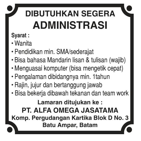 Lowongan Kerja PT. Alfa Omega Jasatama