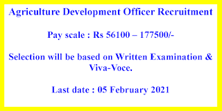 Agriculture Development Officer Recruitment - Government of  Arunachal Pradesh
