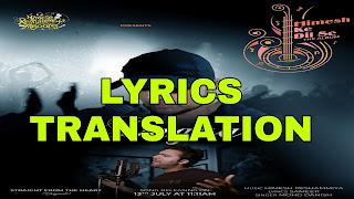 Dagaa Lyrics in English | With Translation | – Himesh Reshammiya | Mohd Danish