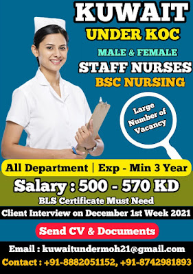 Required Male and Female Staff Nurses for Under KOC - Kuwait