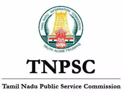 TNPSC வெளியிட்டுள்ள முக்கிய அறிவிப்பு PDF 2020