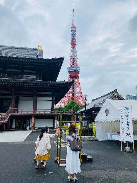 Tanabata in Japan