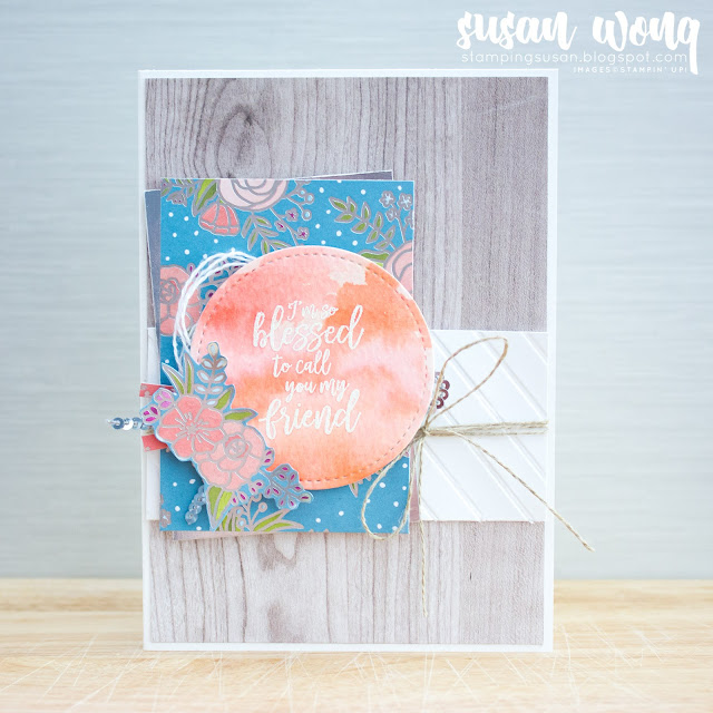 Southern Serenade + Sweet Soiree & Wood Textures DSP - Susan Wong for The Love of Creating Blog Hop
