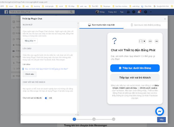 Hướng dẫn tích hợp Facebook Chat vào website mà không cần dùng Plugin