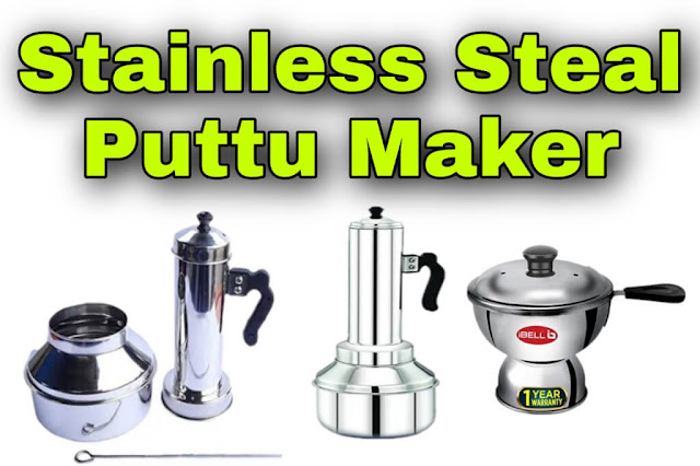 Best Stainless Steel Pullu Maker