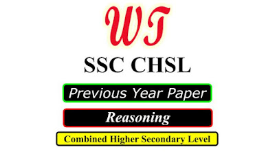 SSC CHSL Previous Year Reasoning Question Paper PDF Download