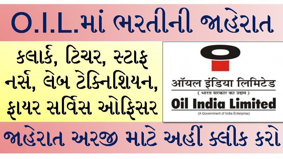 47 Teacher, Lab Technician, Nurse, Clerk & Others Recruitment in Oil India