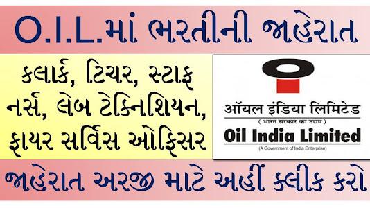 47 Teacher, Lab Technician, Nurse, Clerk & Others Recruitment in Oil India