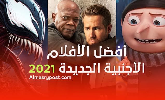 أفضل الأفلام الأجنبية الجديدة لعام 2021