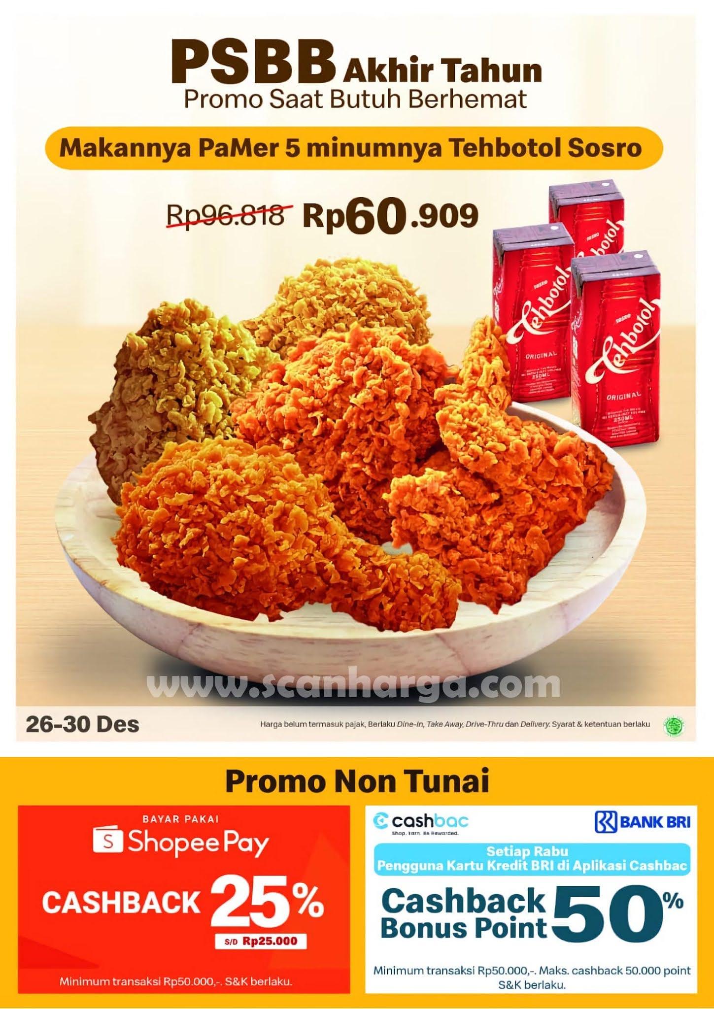 PSBB Mcdonalds Promo Akhir Tahun – Paket 5 Ayam + 3 Teh Botol Sosro hanya Rp 60.909