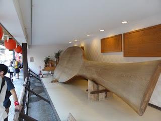 Cuchara de arroz gigante de Miyajima