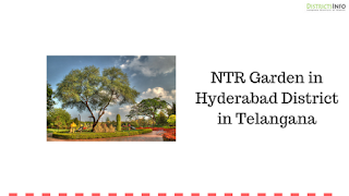 NTR Garden in Hyderabad District in Telangana